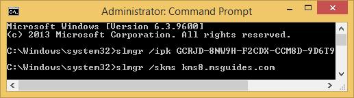 """setup a new kms server using """"skms"""" command"""