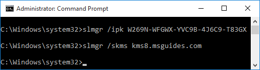 "register new kms server address using ""skms"" command"