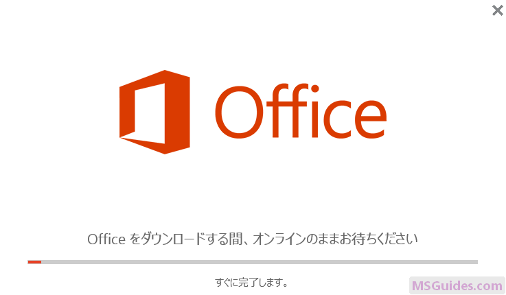 Using Office Deployment Tool to install Office 365/2016/2013