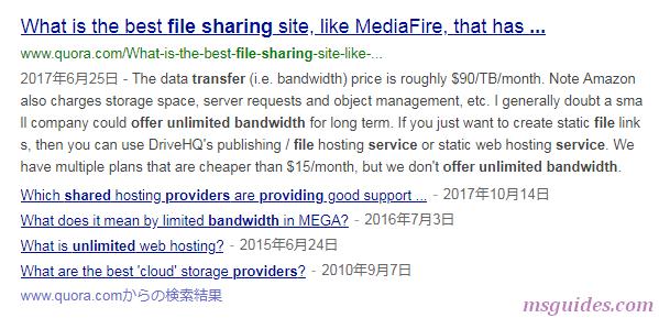 unlimited bandwidth file hosting service