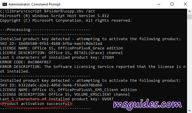 activating office 2010 2013 manually 3 - How to activate Office 2010/2013 for FREE using KMS license key