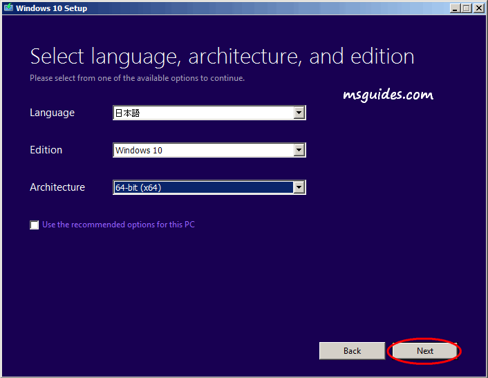 change display language, edition and architecture of windows 10
