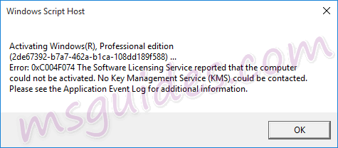 Fix 0xc004f074 error